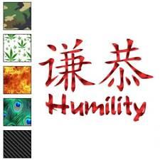 Humility Chinese Symbols Decal Sticker Choose Pattern + Size #2639