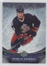 2006-07 Upper Deck Ovation #65 Nikolai Zherdev Columbus Blue Jackets Hockey Card