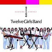 Eastern Energy 12 Girls Band Audio CD