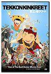 Tekkon Kinkreet (DVD, 2007)TekkonKinkreet Anime