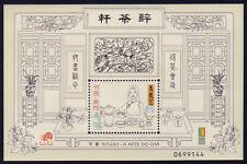 China Macau 2000 Art of Tea Mini-Sheet Stamp Mint NH