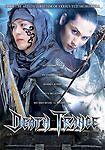Death Trance DVD Tak Sakaguchi, Kentaro Seagal - NEW