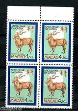 """MACAU - 1991  """"Year of the Sheep"""" - Scott  # 639  Block of 4"""