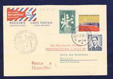 45518) KLM FF Amsterdam - Saigon Vietnam 31.3.59 AK Liechtenstein via Brüssel