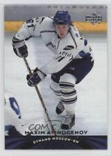 2004-05 Upper Deck All-World Edition #32 Maxim Afinogenov Hockey Card