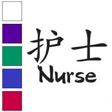 NURSE Oval Bumper Sticker or Helmet Sticker D535 Laptop Medical EMT Hospital