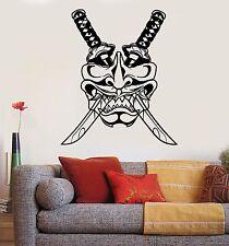 Vinyl Wall Decal Mask Samurai Katana Japanese Weapons Stickers (514ig)