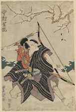 Japanese Art: Nakumura Shikan as Samurai Archer Giclee Canvas Print
