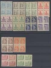 Italy Fiume Stamps Yvert #32/43 12 Block x4 C/V €$360=$468 MNH L@@K