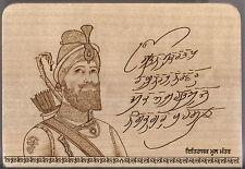 Gurbani Shabad Sikh Guru Photos Wood Carved Desktop Stands Singh Hindu Khalsa