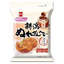 Iwatsuka, Rice Cracker, Niigata Nure Senbei, Soy sauce flavor Soft type, 4pc