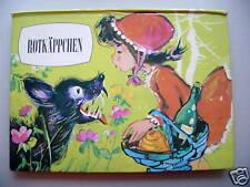 Rotkäppchen 3-D Bilderbuch Märchen