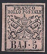 STATO PONTIFICIO 1860 - 5 Baj NUOVO n. 6A COLLA € 425