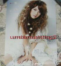 Rainie Yang Rainie & Love 2010 Taiwan Promo Poster NEW