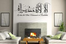 Islamic Wall Art Sticker Kalima Calligraphy Transliteration Shahada, Swarovski,