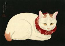 "Japanese Art Woodblock Print Cat ""Tama"" by TAKAHASHI SHOTEI"
