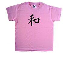 Kanji Peace Sign Pink Kids T-Shirt