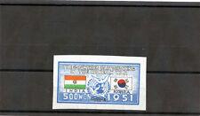 KOREA Sc 153(MI 110)*VF LH IMPERF $300