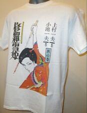 Lady snowblood manga japonais t shirt princess blade kill bill tarantino neuf 377