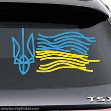 UKRAINE TWO COLOR UKRAINIAN FLAG COAT OF ARMS CUSTOM VINYL DECAL STICKER (U-10)