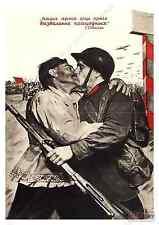Russian propaganda: Old Soviet poster Reproduction , poster, Wall art.