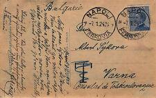 da Napoli per Varna (Bulgaria) con Michetti cent. 60
