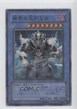2006 Yu-Gi-Oh! Shadow Infinity #SOI-JP035 Demise King of Armageddon Demise, Card