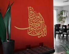 Wandtattoo Sprüche Kalligrafie Vers Wohnzimmer Flur Wohnung uss517 Wandaufkleber