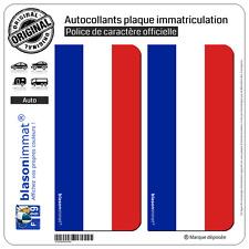 2 Stickers autocollant plaque immatriculation : France - Drapeau Vertical
