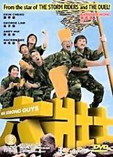 Six Strong Guys,Very Good DVD, Andy Hui, Ekin Cheng,