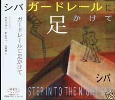Shiba シバ - ガードレールに足かけて - Japan CD - NEW J-POP