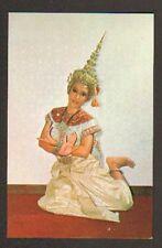 """THAI THEATRICAL (THAILANDE) THEATRE , SCENE """"POSTURE OF LAKORN"""""""