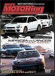 Best Motoring: Impreza vs. Lancer - The DVD