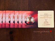 The history of Whoo Jinyulhyang Jinyul Intensive Revitalizing Eye Cream 1ml USPS