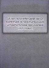 Հայոց Ցեղասպանությունը Գերմանիայի_ ARMENIAN Genocide GERMAN 1915 Diplom. Records