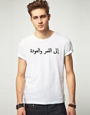 Per la luna e Retro T-shirt in arabo HIPSTER TUMBLR Swag COOL Stampa Maglietta T S-XL