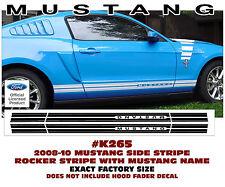 K265 2010-14 MUSTANG - LOWER ROCKER SIDE STRIPE - FACTORY REPLACEMENT