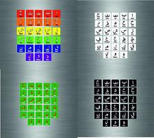Set sticker adesivi lettera arabo lettere arabian alfabeto imparare bambino