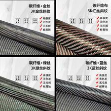300gsm Basalt Fiber Cloth Braid belt Fabric Width 10//20//30//50cm Reinforce Black