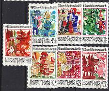 Hungary 1979 Fairy Tales CNH Set SC # 2617-2623