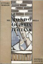 Ettore Mariani NEL MONDO DELLA LIUTERIA ITALIANA
