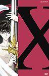 X - Vol. 1: One (DVD, 2006, Remixed 5.1 Audio) *