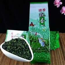 2019 Fresh Tea Natural Chinese Oolong Tea Anxi Tieguanyin Tea