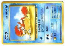 POKEMON JAPONAISE CARTE N° 098 KRABBY FOSSILE