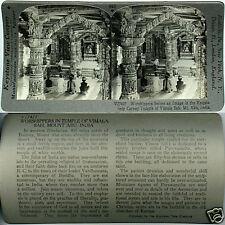 Keystone Stereoview of TEMPLE of VIMALA SAH, Mt Abu INDIA From 600/1200 Card Set