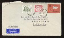 POLAND 1967 AIRMAIL COVER to ETHIOPIA