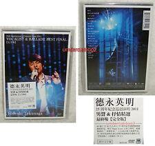 Hideaki Tokunaga 25th Anniversary Concert Tour 2011 VOCALIST & BALLADE BEST DVD