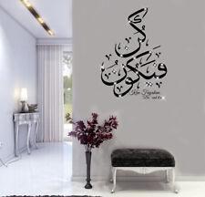 "Islamic wall Art Stickers Kun Fayakun,""Be,"" and it is., Calligraphy, Swarovski"