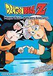Dragon Ball Z Majin Buu A Heros Farewell DVD Uncut