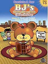 BJs Teddy Bear Club and Bible Stories Vo DVD